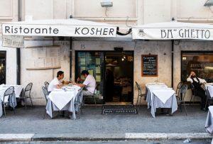 ba ghetto uno dei ristoranti ebraici pi antichi di roma tre sono le sedi che hanno aperto due nel suggestivo portico dottavia e una nei pressi di