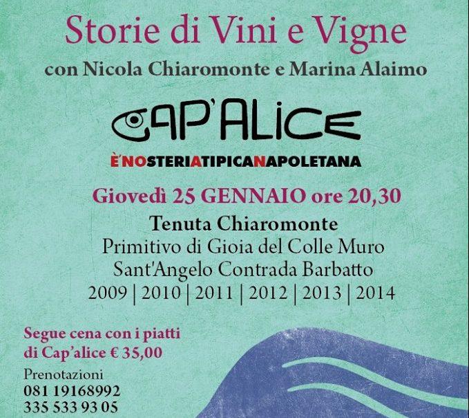 Cap alice Napoli Tenute Chiaromonte