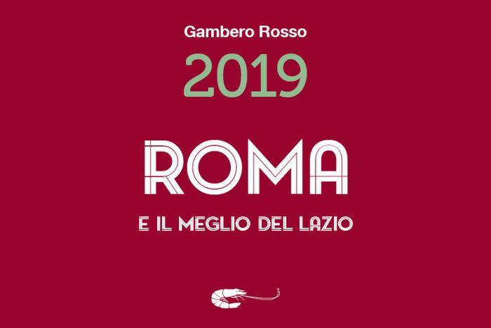 Gambero rosso ecco i migliori ristoranti a roma del 2019 for Ricette gambero rosso