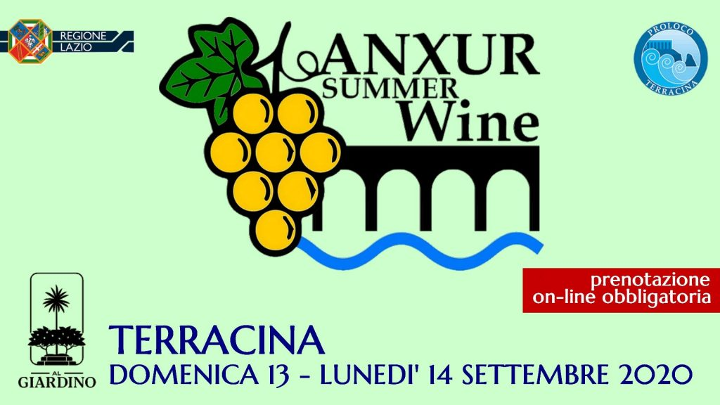 anxur summer wine