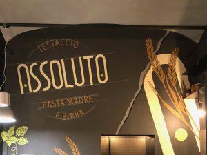 Assoluto: a Testaccio un forno artigianale con pasta madre ed eccellenze italiane