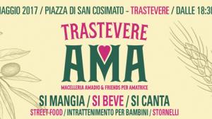TrastevereAma: Macelleria Amadio e altri indirizzi doc trasteverini per Amatrice