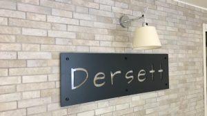 Dersett: il nuovo ristorante a Milano specializzato in comfort food