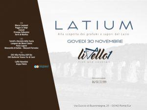 Latium: alla scoperta dei profumi e dei sapori del Lazio