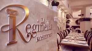La Reginella: cucina giudaico romanesca al Ghetto