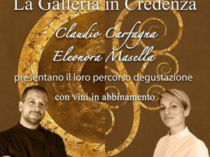 """""""La Galleria in Credenza"""": a Marino la Cena di Mare a 4 mani con Claudio Carfagna e Eleonora Masella"""