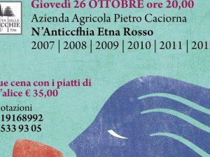 Storia di Vini e Vigne a Napoli: verticale su N'anticchia Etna Rosso